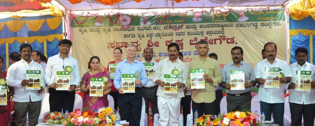 1.The representatives of Government of Karnataka and ICRISAT during the launch of Suvarna Krishi Grama Yojane.