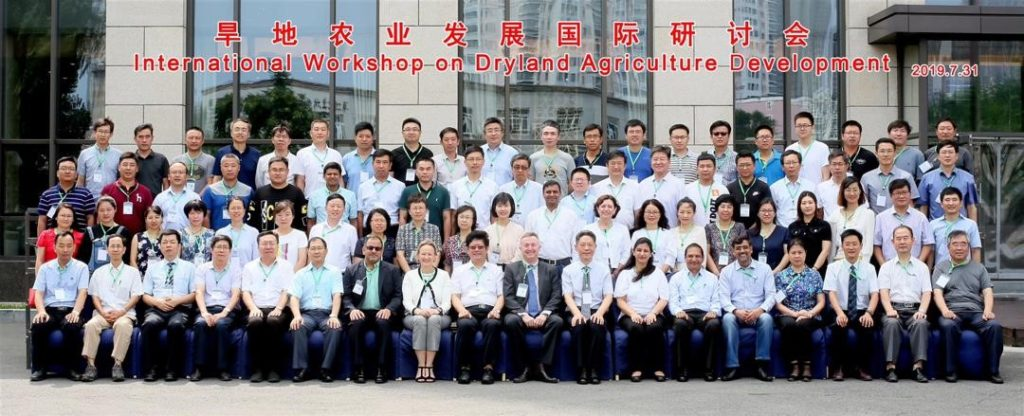Participants of the International Workshop on Dryland Agriculture Development organized at Shenyang, China.